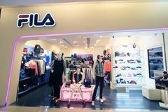 Fila shop in hong kong Royalty Free Stock Image