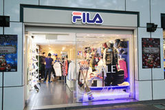 Fila shop in hong kveekoong Royalty Free Stock Image