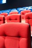 Filas de asientos en cine Imagenes de archivo
