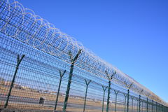 Filet de sécurité d'aéroport de Pékin Images libres de droits
