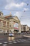 Filharmonia przy zmierzchem, Amsterdam, holandie Obraz Stock