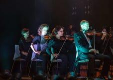 Filharmonica Futura Cracow Stock Photos