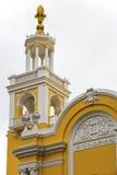 Filharmoniczny Hall Baku Zdjęcie Royalty Free