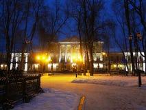 Filharmonische zaal in Smolensk Royalty-vrije Stock Fotografie