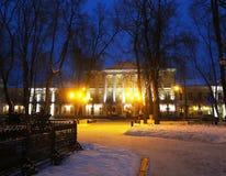 Filharmonische zaal in Smolensk Stock Fotografie