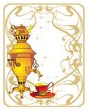 filiżanki ilustracyjna samowara herbata Zdjęcie Royalty Free