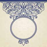 Filigree  frame in Victorian style. Ornate element for design, place for text. Ornamental circle pattern for wedding invitations and greeting cards Royalty Free Stock Image