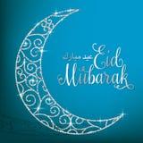 Filigree glitter moon. Eid Mubarak Blessed Eid card in vector format Stock Photography