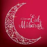 Filigree glitter moon. Eid Mubarak Blessed Eid card in vector format Royalty Free Stock Photo