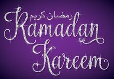 Filigree glitter words. Filigree glitter moon Eid Mubarak Blessed Eid card in vector format Royalty Free Stock Image