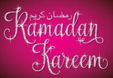 Filigree glitter words. Filigree glitter moon Eid Mubarak Blessed Eid card in vector format Stock Images