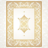 Filigree vector frame in Eastern style. Ornate element for design, place for text. Ornamental golden pattern for wedding invitations and greeting cards Stock Images