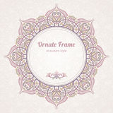 Filigree vector frame in Eastern style. Royalty Free Stock Photos