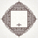 Filigree vector frame in Eastern style. Ornate element for design and place for text. Ornamental lace pattern for wedding invitations and greeting cards Royalty Free Stock Image