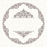 Filigree vector frame in Eastern style. Ornate element for design and place for text. Ornamental lace pattern for wedding invitations and greeting cards Stock Images