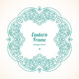 Filigree vector frame in Eastern style. Stock Photos