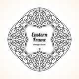 Filigree vector frame in Eastern style. Ornate element for design, place for text. Ornamental outline pattern for wedding invitations and greeting cards Stock Photos