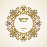 Filigree vector frame in Victorian style. Filigree vector frame in Victorian style in shape of a circle. Ornate element for design, place for text. Ornamental Stock Images