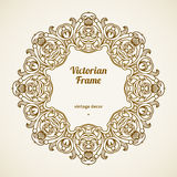 Filigree vector frame in Victorian style. Filigree vector frame in Victorian style in shape of a circle. Ornate element for design, place for text. Ornamental Royalty Free Stock Photos