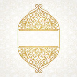 Filigree vector line art frame in Eastern style. Ornate element for design, place for text. Ornamental golden border for wedding invitations and greeting cards Royalty Free Stock Photo