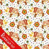Filimonovo toy penny whistle bear. Seamless pattern Royalty Free Stock Photo