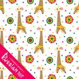 Filimonovo toy penny whistle giraffe. Seamless pattern Royalty Free Stock Photos