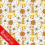 Filimonovo toy penny whistle sheep. Seamless pattern Stock Photos