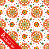 Filimonovo toy penny whistle sun. Seamless pattern Stock Photos