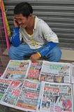Filipino fotografia stock