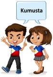 Filipino boy and girl greeting. Illustration Stock Photo
