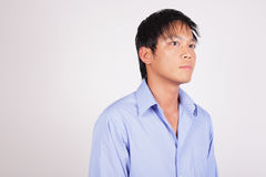 Filipino businessman Royalty Free Stock Photo