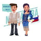 Filipino couple in traditional costume style. Philippines charac. Ter design - vector illustration Royalty Free Stock Images