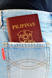 Filipino Passport Royalty Free Stock Image