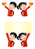 Fille-Garçon chinois Images stock