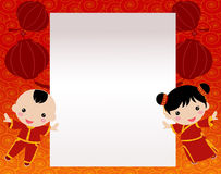 Fille-Garçon chinois Photographie stock