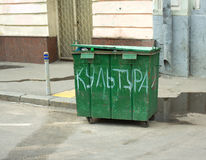 Filled green trash container on a city street closeup Royalty Free Stock Photos