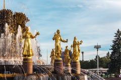 Filles d'or Images libres de droits