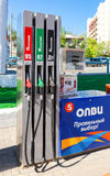Filling the column with different fuels at the gas station Olvi. SAMARA, RUSSIA - MAY 14, 2016: Filling the column with different fuels at the gas station Olvi Royalty Free Stock Photo