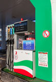 Filling the column with different fuels at the gas station Tatne Royalty Free Stock Photo