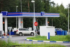 Filling station Royalty Free Stock Photo