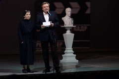 Film director Alexey Uchitel presenting Lunacharsky awards Stock Photos
