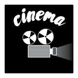 Film projector in a flat style. Vector illustration. Cinema. Film projector in a flat style. Vector illustration Stock Images