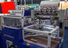 Film Verpakkende Machine royalty-vrije stock afbeelding