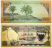 Fils Bahrain 1964 du billet de banque 100 Photographie stock