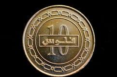 Fils Bahrains zehn Münze Lizenzfreie Stockfotos