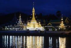 FILS DE L'ASIE THAÏLANDE MAE HONG Photos stock