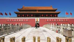 Filtrado del tiro de la puerta de la paz divina, Plaza de Tiananmen almacen de video