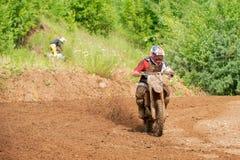 Fim de semana da raça de Velyaminovo Imagem de Stock