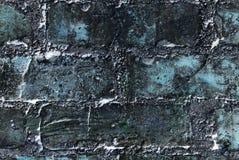 Fin bleue abstraite de mur vers le haut. Images libres de droits
