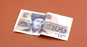 Fin bulgare d'argent vers le haut DOF peu profond Photos libres de droits